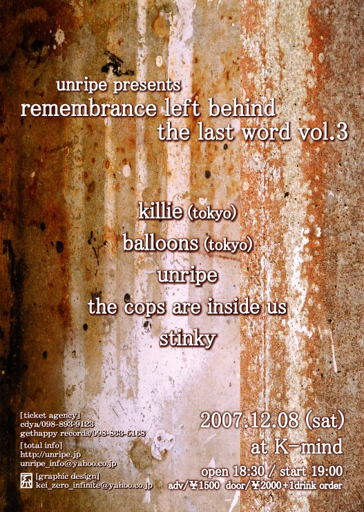 remembrance left behind the last word vol.3
