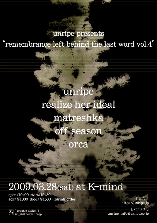 remembrance left behind the last word vol.4