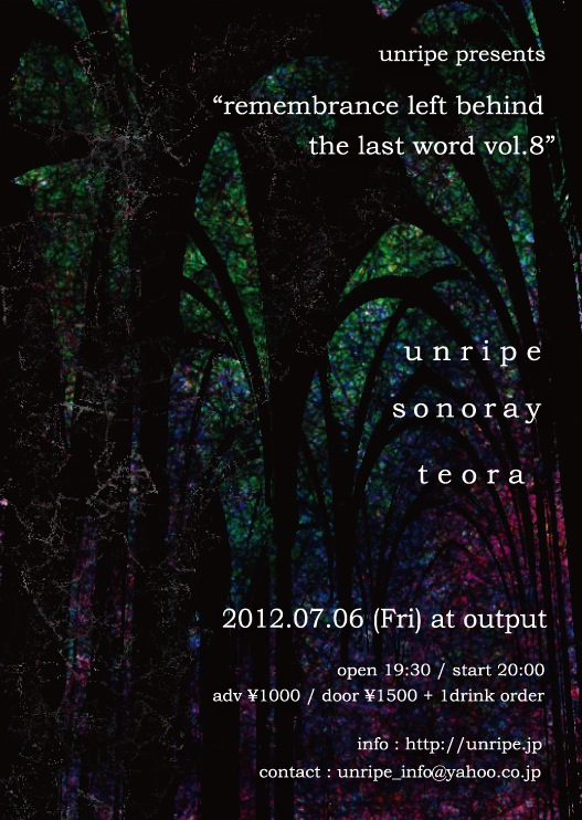 "unripe presents ""remembrance left behind the last word vol.8"""