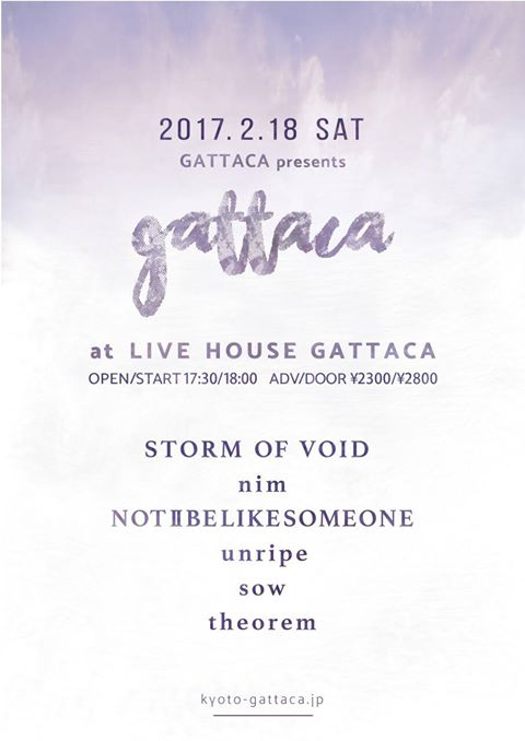 2017.02.18(Sat)at GATTACA(京都)